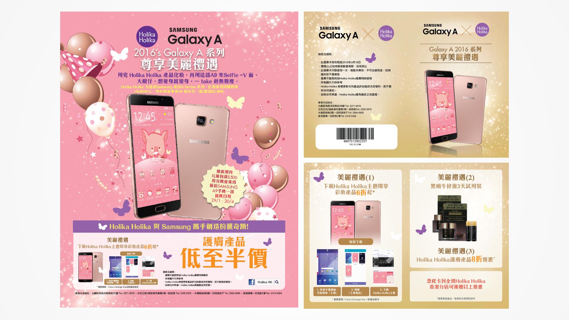 Holika Holika X Samsung Galaxy A Campaign